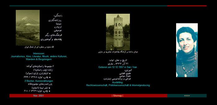 سایت الف ب 2001