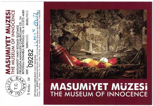 بلیط ورودی موزه بی گناهی در استانبول
